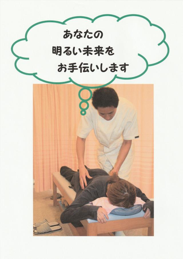 ひざ痛の施術では・・・
